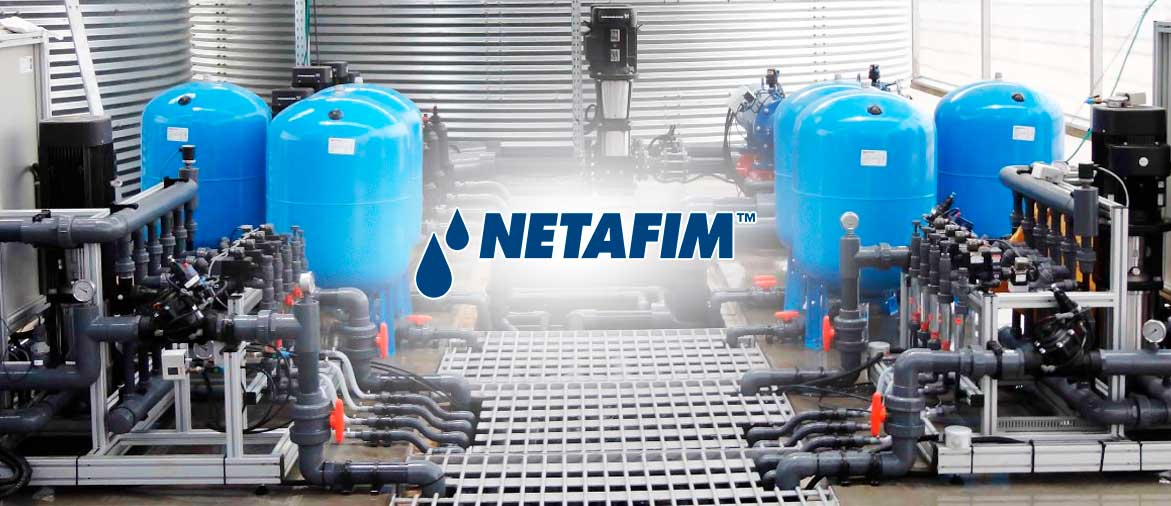 Растворные узлы Netafim в нашем каталоге